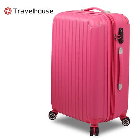【Travelhouse】奇幻旅程 20吋ABS硬殼行李箱(桃紅)