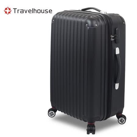 【Travelhouse】奇幻旅程 24吋ABS硬殼行李箱(黑)