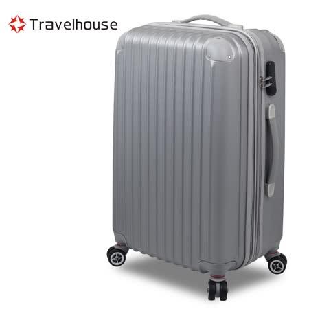 【Travelhouse】奇幻旅程 24吋ABS硬殼行李箱(鐵灰)