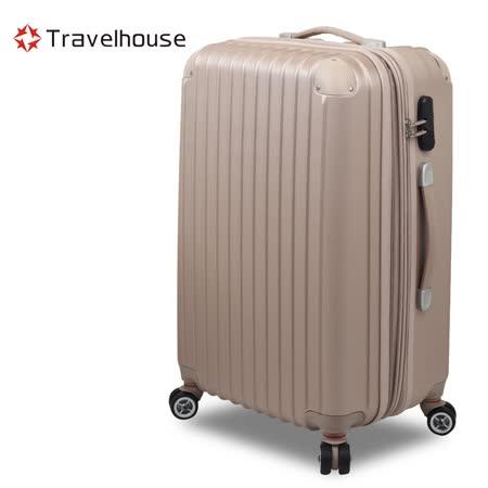 【Travelhouse】奇幻旅程 24吋ABS硬殼行李箱(香檳)