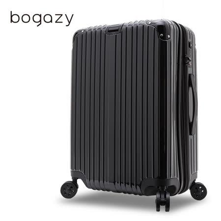 【Bogazy】祕密花園 28吋PC可加大鏡面行李箱(隕石黑)