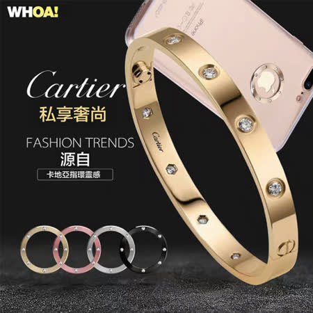 【WHOA!】卡地亞風格Love系列螺絲釘iPhone 7捷克水鑽全包手機軟硬殼(4.7吋)
