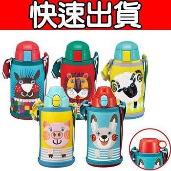 TIGER虎牌 600cc動物造型童用保溫保冷瓶_2用頭 (MBR-S06G)