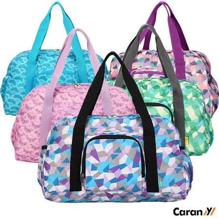 CARANY 卡拉羊 大容量防水摺疊旅行袋 可加掛上拉桿 58-0045