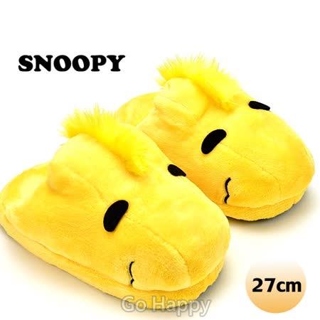 Snoopy【史塔克】絨毛室內拖鞋-27CM