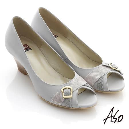 【A.S.O】俐落職場 全真皮異材質壓紋魚口楔型鞋(淺灰)