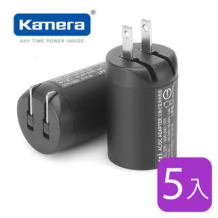Kamera 2A USB充電器 DB310 ( 5入組)