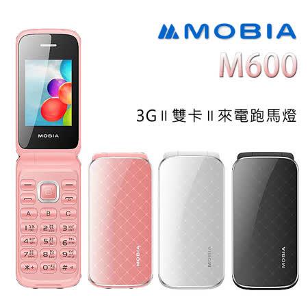 摩比亞MOBIA M600 超炫3G雙卡來電跑馬燈摺疊貝殼機★贈環保筷