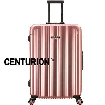 CENTURION百夫長 美國百夫長29吋行李箱-a01玫瑰金 (29吋鋁框)