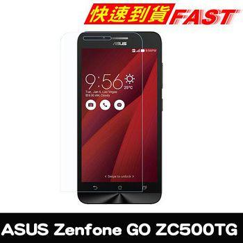 ASUS ASUS Zenfone GO ZC500TG 鋼化玻璃貼 -