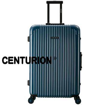CENTURION百夫長 美國百夫長29吋行李箱-msn麥迪遜 (29吋鋁框)