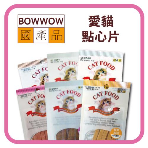 BOWWOW 愛貓點心片系列20g^~6包組^(D182C01^)