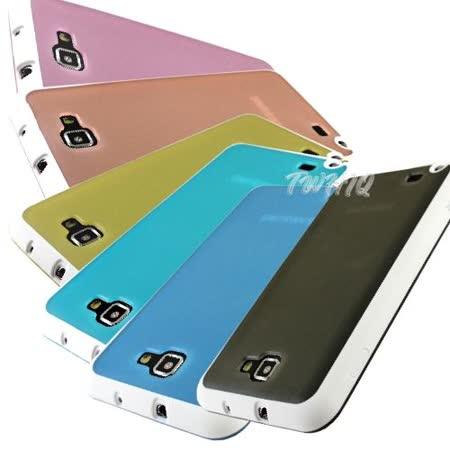 HOCAR Samsung Galaxy Note2 /N7100 雙色果漾 冰沙保護殼