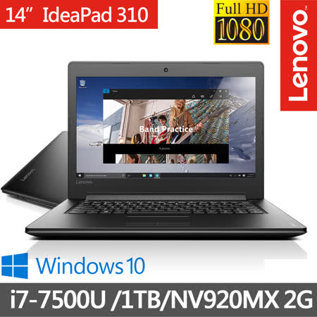 Lenovo IdeaPad 310 14吋FHD《i7-7500U雙核心》4G/1TB/Win10 多媒體高效 筆電 暗夜黑(80TU0039TW)+送筆電包+滑鼠