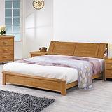 HAPPYHOME 愛莉絲柚木5尺床箱型雙人床G17-A003-1