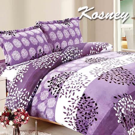 《KOSNEY 浪漫綻舞》頂級法蘭絨特大四件式兩用被套床包組