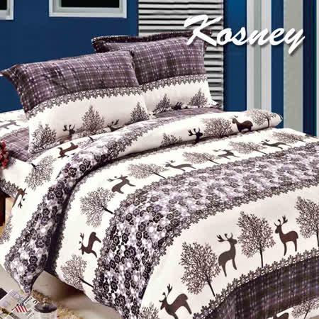 《KOSNEY 雪國花鹿》頂級法蘭絨雙人四件式兩用被套床包組