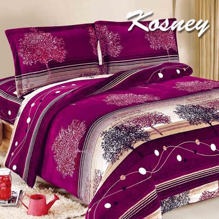《KOSNEY 希望之樹》頂級法蘭絨雙人四件式兩用被套床包組
