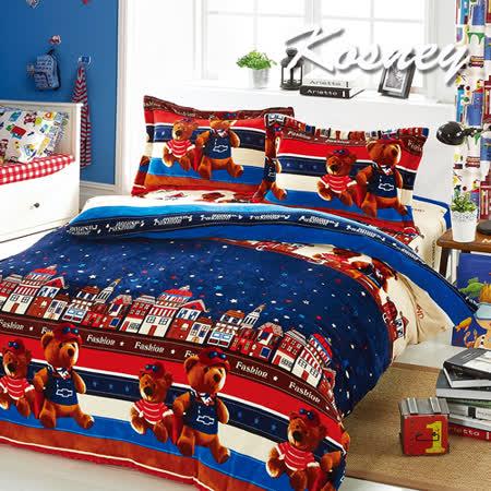 《KOSNEY 星空小鎮》頂級法蘭絨特大四件式兩用被套床包組