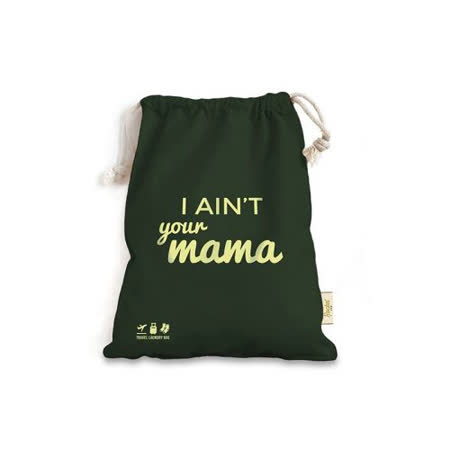 【義大利 Rocket】旅用收納袋-I Aint Your Mama