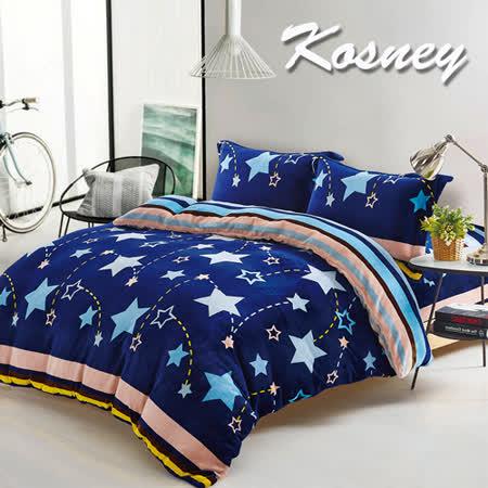 《KOSNEY 藍星晴》頂級法蘭絨特大四件式兩用被套床包組