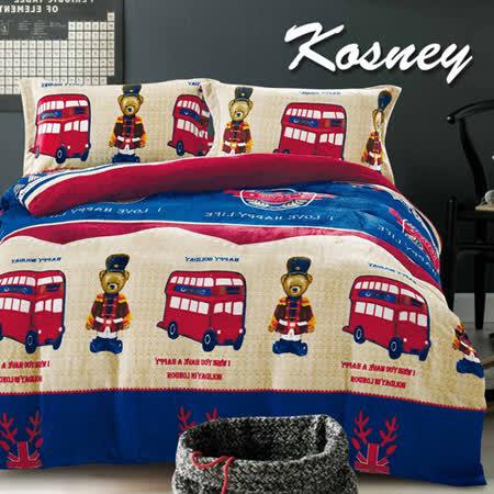 《KOSNEY  快樂巴士》頂級法蘭絨特大四件式兩用被套床包組