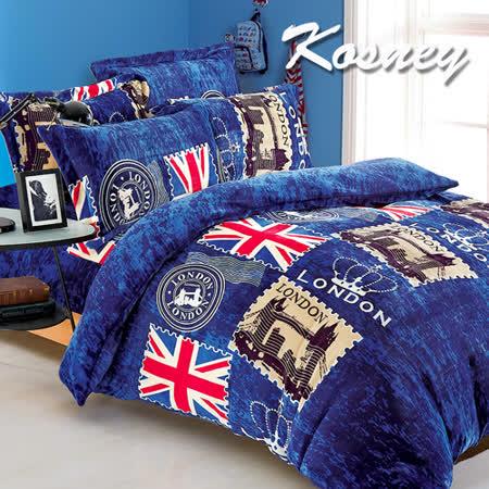 《KOSNEY  英國國旗》頂級法蘭絨雙人四件式兩用被套床包組