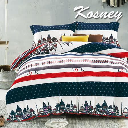 《KOSNEY  城市風》頂級法蘭絨加大四件式兩用被套床包組
