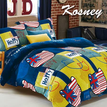 《KOSNEY  夢巴拉》頂級法蘭絨雙人四件式兩用被套床包組