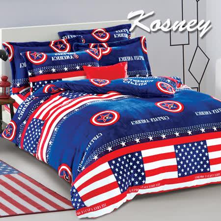 《KOSNEY  北美假日》頂級法蘭絨加大四件式兩用被套床包組