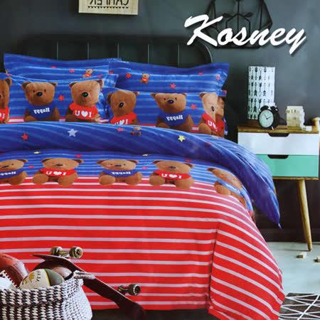 《KOSNEY  熊的故事》頂級法蘭絨雙人四件式兩用被套床包組