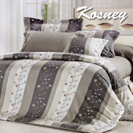 《KOSNEY  愛在京秋》頂級法蘭絨加大四件式兩用被套床包組