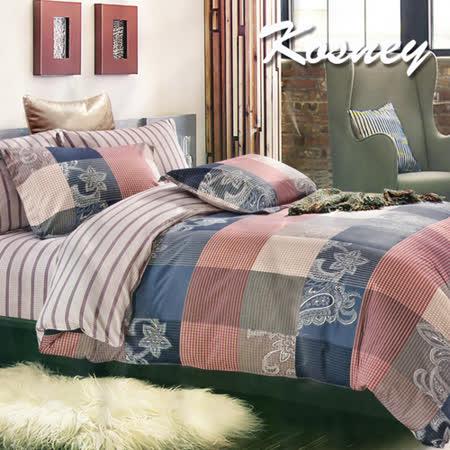 《KOSNEY  時尚定制》頂級法蘭絨加大四件式兩用被套床包組