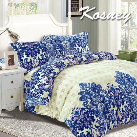 《KOSNEY  溫妮莎》頂級法蘭絨特大四件式兩用被套床包組