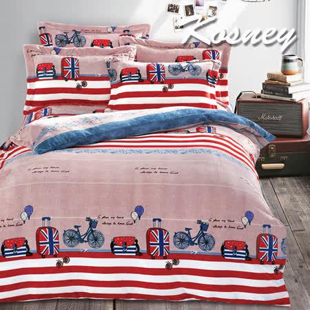 《KOSNEY  北美之旅》頂級法蘭絨雙人四件式兩用被套床包組
