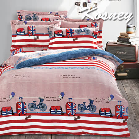 《KOSNEY  北美之旅》頂級法蘭絨特大四件式兩用被套床包組