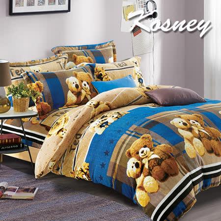 《KOSNEY  嘟嘟小熊》頂級法蘭絨特大四件式兩用被套床包組