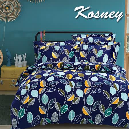 《KOSNEY 廣島之戀》頂級法蘭絨雙人四件式兩用被套床包組