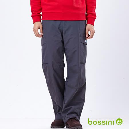 bossini男裝-高效熱能雪褲-1灰