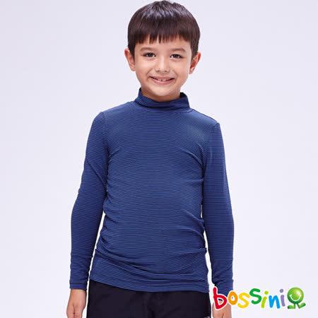 bossini童裝-奈米遠紅外線調溫Tee09海軍藍