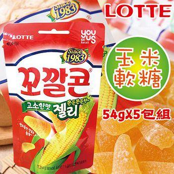 LOTTE 樂天玉米軟糖 54g*5包