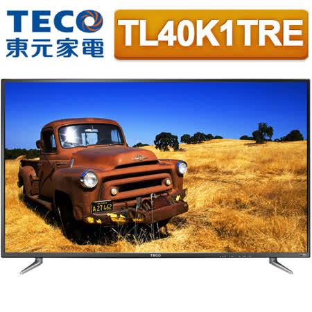 TECO東元 40吋 低藍光FHD液晶顯示器+視訊盒(TL40K1TRE)