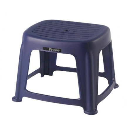 KEYWAY 花園止滑椅RC665-1-藍 (33*36*25cm)