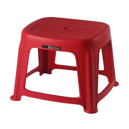 KEYWAY 花園止滑椅RC665-2-紅(33*36*25cm)