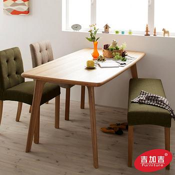 吉加吉 天然原木 北歐餐桌 JDT-0111 (桌寬150CM)