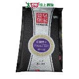 皇家榖堡莊園紫米1kg
