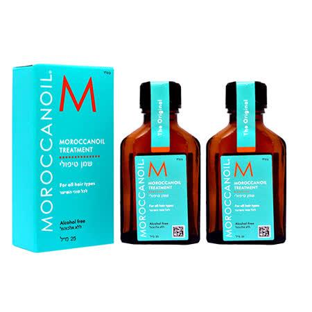 Moroccan oil 摩洛哥優油 摩洛哥輕優油 25ml*2