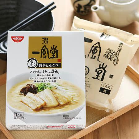 【一風堂】日本7-11X日清NISSIN限定白丸博多豚骨拉麵3盒