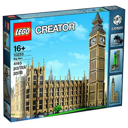 LEGO《 LT10253 》創意大師 Creator 系列 - Big Ben大笨鐘