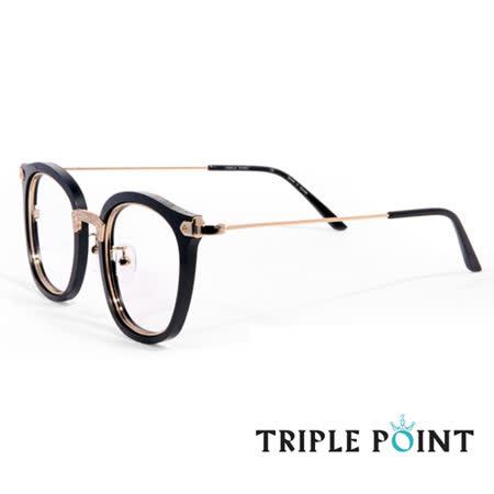 TRIPLE POINT 韓國 韓星時尚潮流光學眼鏡 AR系列 - AR BK (黑+金)